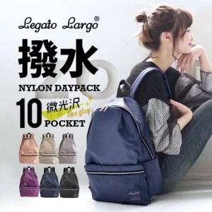 日本品牌🇯🇵Legato Largo背囊