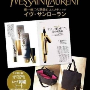 日本🇯🇵化妝品專櫃附送YSL金色刺繡袋
