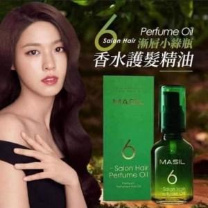 2021年新品✨MASIL 6倍光感香水護髮精油 ~60ml