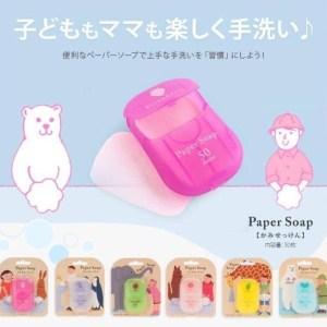日本Paper Soap便攜式紙香皂 (1盒50片)隨機款有4個