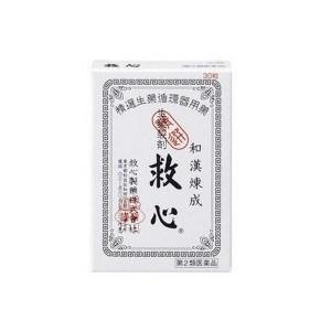 日本🇯🇵救心製藥株式會社 救心丹丸 30粒裝/60粒裝/120粒裝