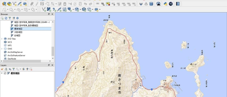 qgis export geotiff step 1
