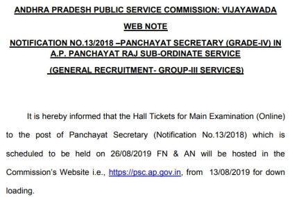 APPSC Panchayat Secretary Admit Card