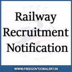 Railway Recruitment Notification