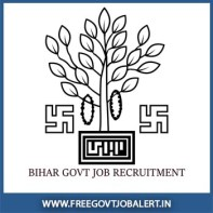 Bihar Govt Jobs Freegovtjobalert.in