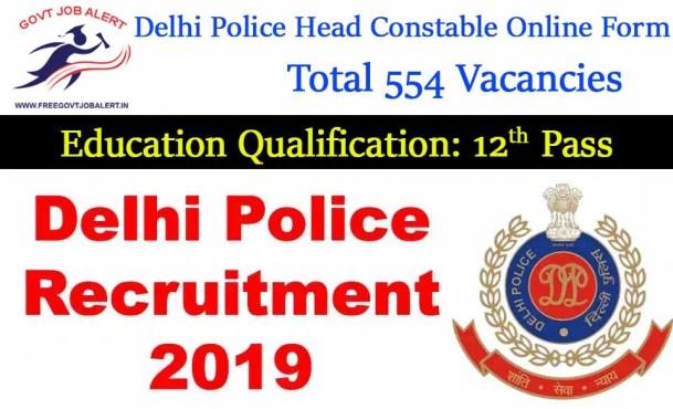 Delhi Police Head Constable Recruitment