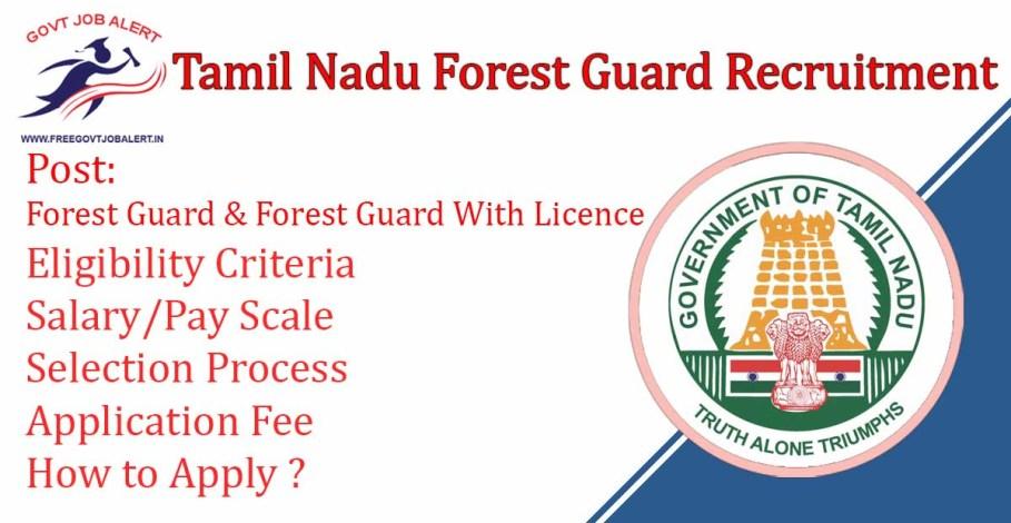 TN Forest Guard Recruitment