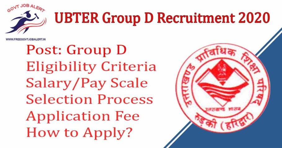 UBTER Group D Recruitment