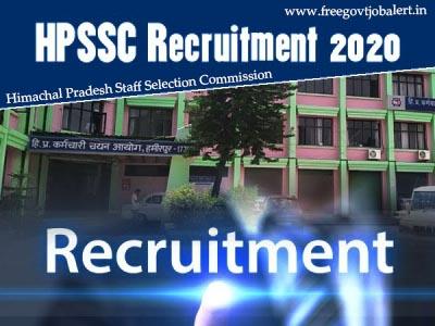 HPSSC Recruitment 2020 Notification PDF