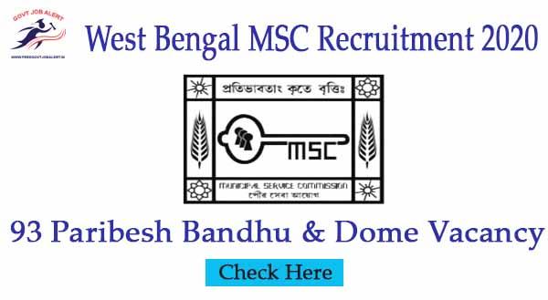 West Bengal MSC Recruitment 2020
