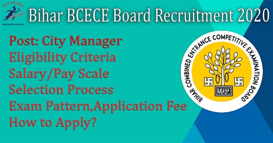 Bihar BCECE Board City Manager Recruitment 2020