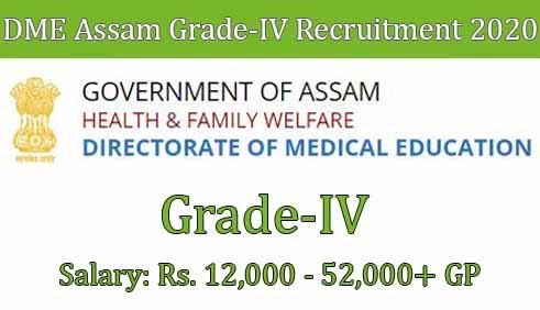 DME Assam Grade-IV Recruitment 2020
