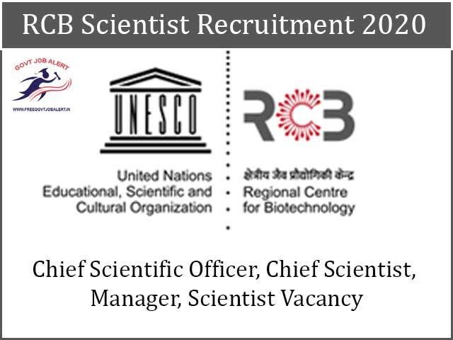 RCB Scientist Recruitment 2020