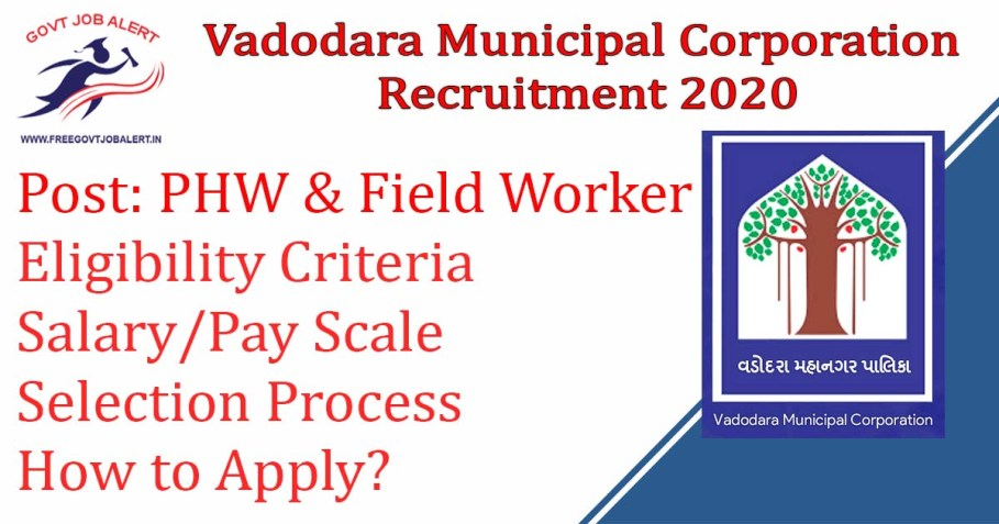 Vadodara Municipal Corporation Recruitment 2020