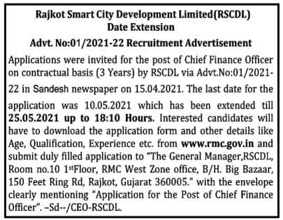 (Last Date Extended) RSCDL Chief Finance Officer Recruitment 2021 Jobs in Rajkot