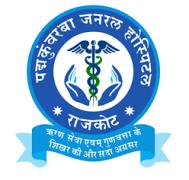 Padma Kuvarba Hospital, Rajkot