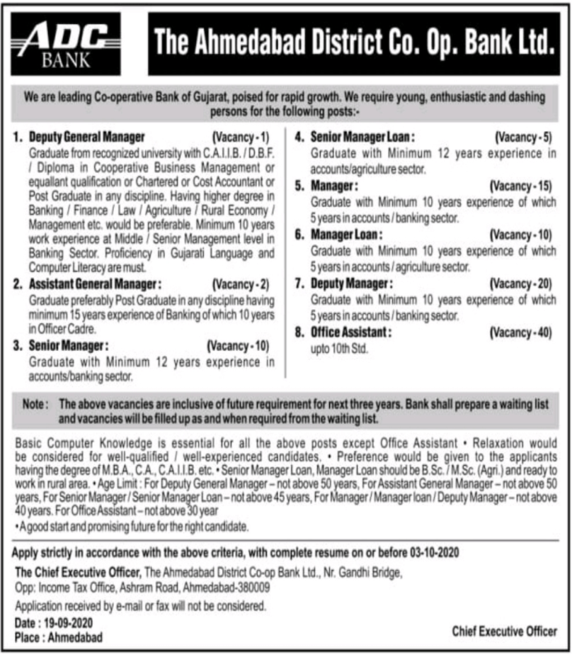 Ahmedabad District Co.op. Bank Ltd Recruitment 2020 For 103 Office Assistant, Manager & Other Vacancy