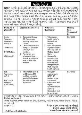 District Program Committee Modasa Recruitment 2020 For Lab Technician & Senior Treatment Supervisor Post