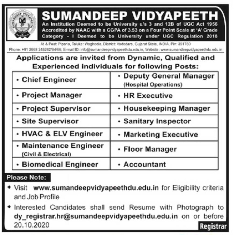 Sumandeep Vidyapeeth Recruitment For Chief Engineer, Project Manager & Other Posts