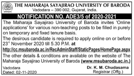 MSU Baroda Non Teaching Posts Recruitment 2020 Clerk, Technical Assistant & Other Posts