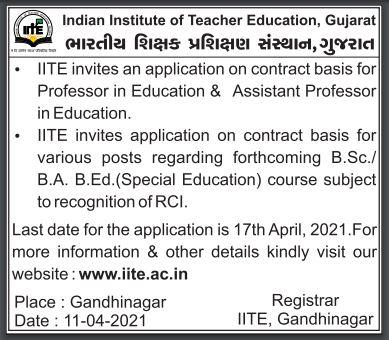 IITE Gujarat Recruitment 2021 - 16 Professor Posts