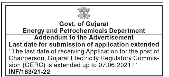 Last Date Extended -GERC Recruitment 2021 Chairperson Post in Gujarat Electricity Regulatory Commission (GERC)