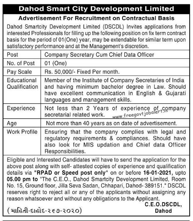 Dahod Smart City Development Limited Recruitment 2021 Company Secretary Cum Chief Data Officer Post