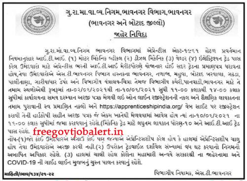 GSRTC Bhavnagar Apprentice Recruitment 2021 For Welder, Motor Mechanical Vehicle & Other Posts