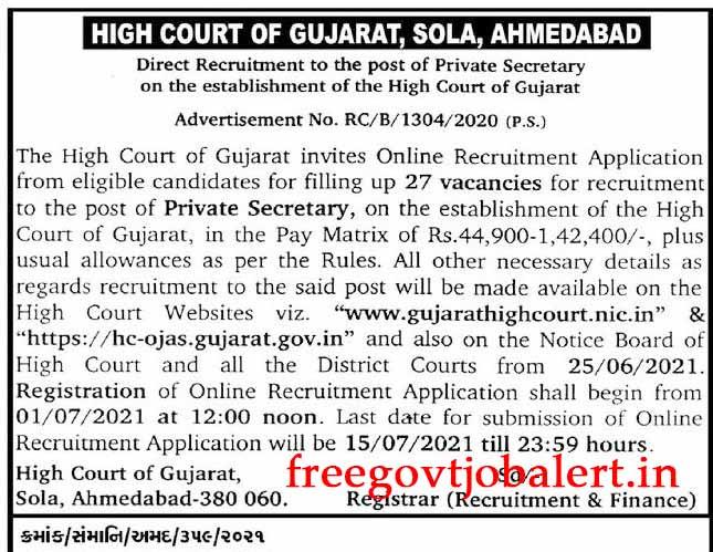 Gujarat High Court Personal Secretary Recruitment 2021 Apply Online at OJAS
