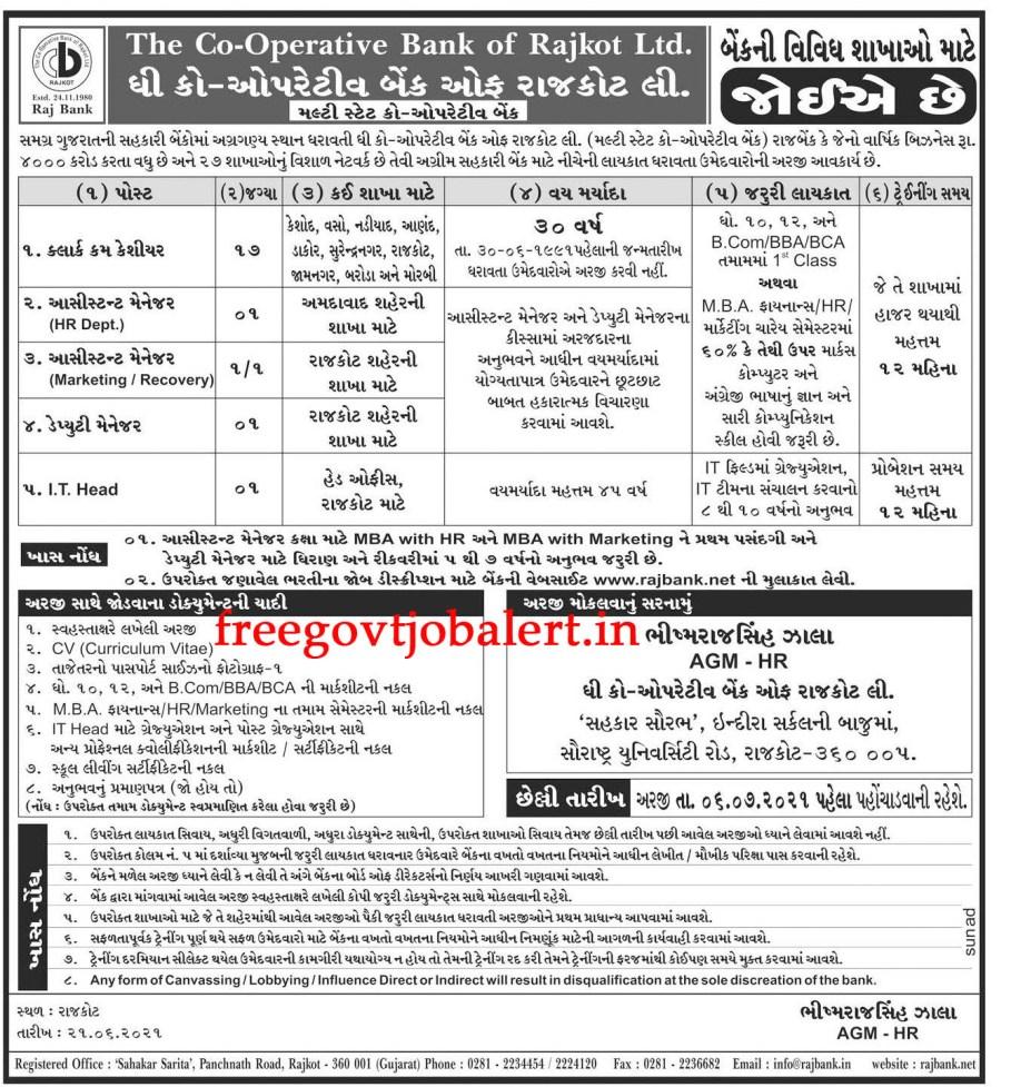 The Co-operative Bank of Rajkot Recruitment 2021 - 22 Clerk Cum Cashier & Other Posts