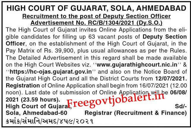 Gujarat High Court 63 Deputy Section Officer Recruitment 2021