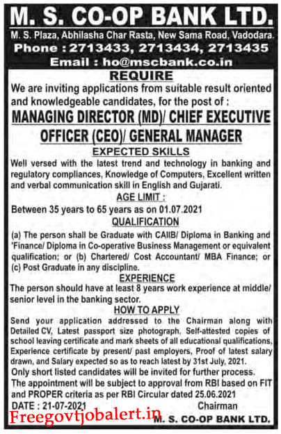 M.S. Co-operative Bank Ltd Recruitment 2021 - General Manager- MD - CEO Post