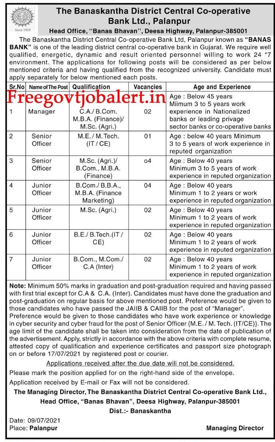 The Banaskantha District Central Co-operative Bank Ltd Recruitment 2021 - 17 Junior Officer & Manager Posts