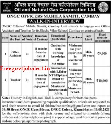 ONGC Officers Mahila Samiti Cambay Recruitment 2021 - Office Assistant And Teacher Jobs