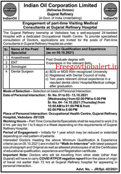 IOCL Gujarat Refinery Hospital Vadodara Recruitment 2021