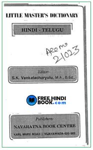 hindi-telugu-dictionary-pdf