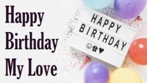 प्रेमिका-को-जन्मदिन-की-बधाई-सन्देश-शायरी-पत्र (2)