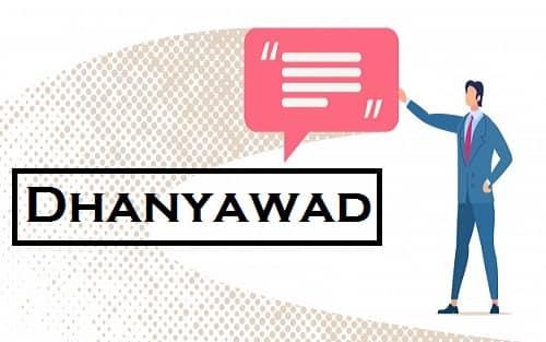 धन्यवाद Images-Dhanyawad-Dhanyavad Images (6)
