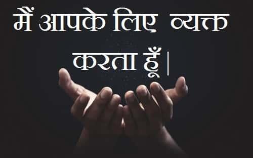 Abhar-Images-Hindi-HD (5)