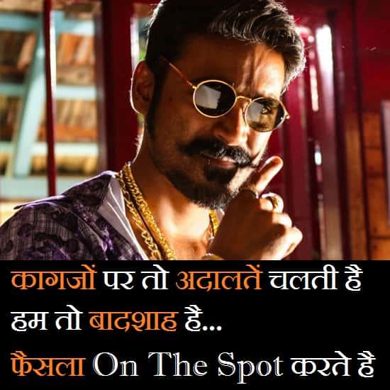 Badshah-status-shayari-in-hindi-english (2)