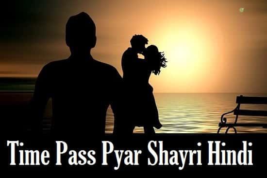 Time-Pass-Love-Shayari-Status-Quotes-In-Hindi (3)