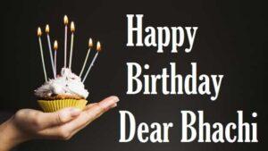 Birthday-wishes-for-niece-in-marathi-language (2)