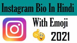Fadu-Bio-for-Instagram-In-Hindi (2)