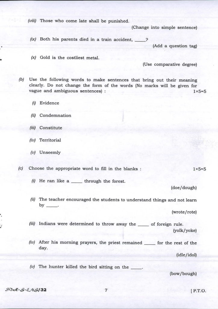 IAS Mains Paper English PDF Download UPSC Civil Services Eng Question Papers
