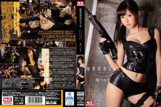 JAV ซับไทย SNIS-519 Tsukasa Aoi สายลับสาวโดนวางยา อ้าขารอควย