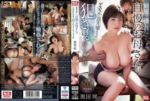 SSNI-977 Pretty MILF Get Pounded By The Losers From My School Saki Okuda