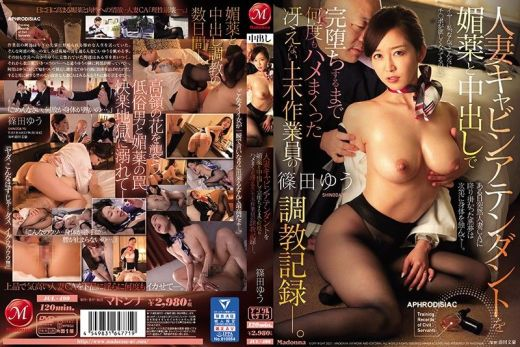 JUL-499 Married Woman Cabin Attendant Falling For Creampie Sex Yu Shinoda