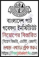 bangladesh jute research institute job circular