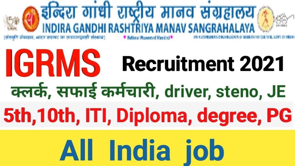 IGRMS Recruitment 2021 Free Job Search