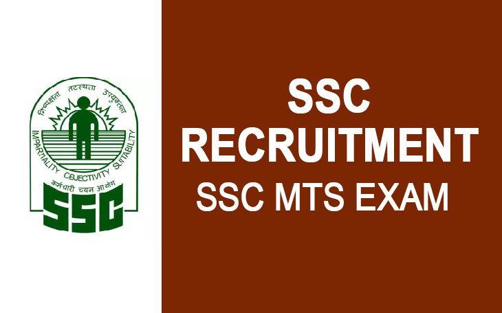 SSC MTS 2021 Vacancy Free Job Search